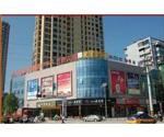 与商场同期开业,岳西巨原纱窗优惠酬宾